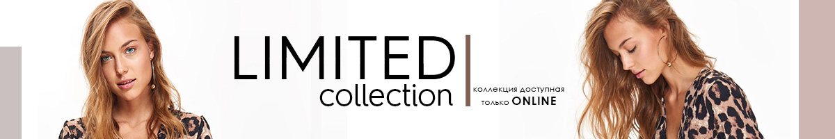 Limited collection каталог